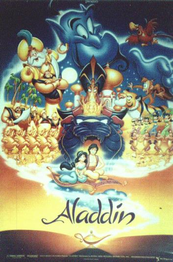 disney animated features